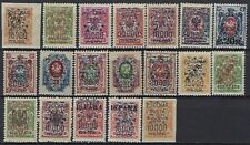 Russia 1921, 321,324,333,338A/370, Wrangel Army overpints, MNH/MLH/MH, #347 MNG