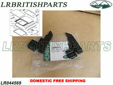 LAND ROVER SUNROOF SHADE BLANKING CAP LR2 OEM NEW 2 PIECES LR044569