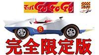 1/24 Speed Racer Mahha-go THE 50 Special Model Aoshima Plastic
