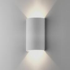 Astro Serifos 220 White Plaster Wall Light