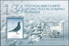 Hungary 2015 Racing Pigeons/Birds/Nature/Sports/Carrier/Pets 2v m/s (n45155)