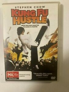 Kung Fu Hustle  - DVD