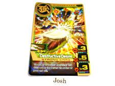 Animal Kaiser Evolution Evo Version Ver 8 Gold Card (S133E: Destructive Desire)