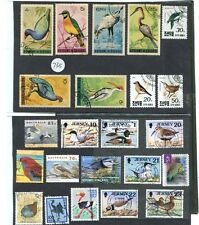 WORLD THEMATIC USED STAMPS * 23 PCS BIRDS # 735