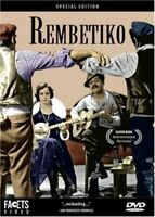 Rembetiko [New DVD] Full Frame, Special Ed, With Book, Subtitled
