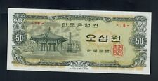 SOUTH KOREA 50 WON  ( 1969 )  PICK # 40  AU-UNC.