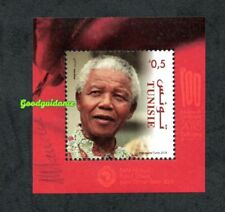 2018- Tunisia - Centenary of Nelson Mandela- Join issue - Perforated Block MNH**