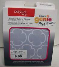 Playtex Baby Diaper Genie Expressions Fabric Sleeve Cover Gray NEW