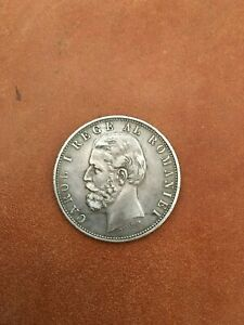 Romania 5 Silver Lei 1881