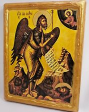 Saint John The Baptist Greek Orthodox Monastery Wooden Byzantine Plaque Icon