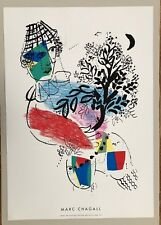 MARC CHAGALL,'ILLUSTRATION,1958',RARE 1995 SERIGRAPH PRINT