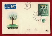 1955 Israel Cover SG 103 Reg. FDC good condition