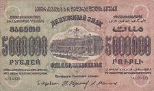 5 000 000 RUBLES VERY FINE BANKNOTE FROM RUSSIA/TRANSCAUCASIA 1923 PICK-S621