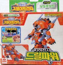 DAIGUNDER BATTLE ROBOT DX  V-02 Dorimogu