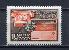 28960) RUSSIA 1969 MNH** Nuovi** VEF Electrical Co. 1v