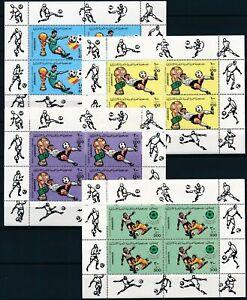 [P5590] Libya 1982 Football good set of sheets very fine MNH