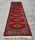 Hand knotted Vintage Pakistan Bokhara Jhaldar Wool Area Rug 4 x 1 Ft (11288 KBN)