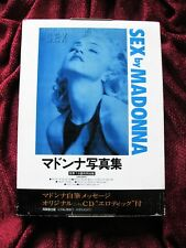 Madonna SEALED 2nd JAPAN Edition PICTURE WHITE BOX & PROMO RECEIPT ATTACHED Lot