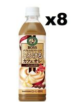 Suntory Boss, Cafe Au Lait, 500ml (Pack of 8), Product of Japan