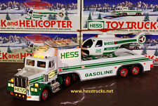 1995 Hess Toy Truck and Helicopter:With Operating Rotors and Lights
