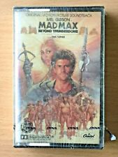 TINA TURNER Mad Max OST SEALED NOS PHILIPPINES Cassette Tape