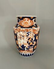 "Antique Large Japanese Imari Vase 10.5"" tall"
