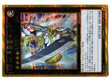YUGIOH GOLD SECRET RARE N° GP16-JP013 UTOPIA