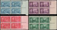 US #930-933 MNH plate blocks of 4