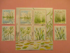Botswana  (mini sheet) unmounted mint /plus set of 4 1987 christmas: MNH