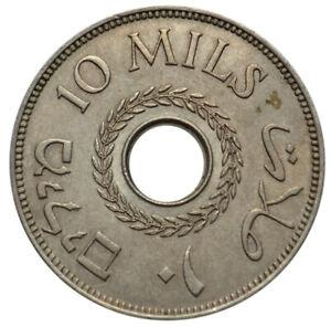 PALESTINE 10 Mils 1939 AU British Administration