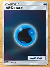 WATER ENERGY Pokemon 2017 Holo Sun Moon Lawson Promo Japanese 177/SM-P NM