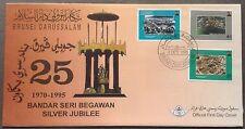 Brunei FDC Silver Jubilee Bandar Seri Begawan 4.10.1985