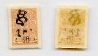 Armenia 1920 SC 166 mint imperf . rtb4391