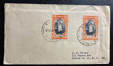 1947 Vavau Tonga Toga Cover to Staten Island NY USA