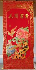 Chinese Feng Shui Red & Gold Velveteen Wall Hanging Scroll Birds & Flowers