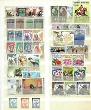 BURKINA FASO LOT / COLLECTION OF 44 STAMPS
