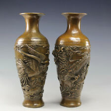 28cm China handmade antique Qing Bronze dragon Phoenix Keep safe Vases