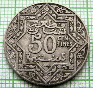 MOROCCO EMPIRE YUSUF NO DATE 1921 - AH 1339 50 CENTIMES