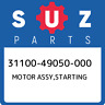 31100-49050-000 Suzuki Motor assy,starting 3110049050000, New Genuine OEM Part