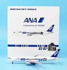 1/400 All Nippon Airways (ANA) B767-300ER JA604A star wars
