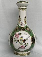 Wunderschöne Vase,Mandschu,AK Kaiser Porzellan,Topzustand