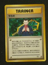 pokemon holo card Gym Challenge from the darkness Giovanni 4
