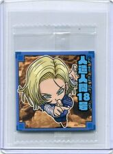 DRAGONBALL WAFER STICKER SEAL JAPANESE 010 Android 18 Common UNOPENED