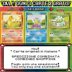 🍀Carte Pokémon SET BASE Non Comuni-Comuni IN ITALIANO Promo 3x1 lotto Pokemon🍀