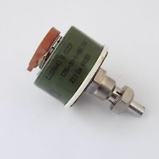 1x SP5-30 220 ohm 15w WIREWOUND POTENTIOMETER RHEOSTAT VARIABLE TRIMMER RESISTOR