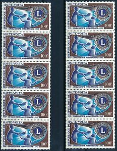 [PG20498] Upper Volta 1967 : Lions Int. - 10x Good Very Fine MNH Airmail Stamp