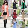 Women's Double Breasted Trench Coat Flowers Lace Trim Jacket Tie Waist Overcoat