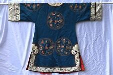 Antique Chinese Hand Embroidered Robe Needlework Textile