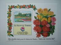 59T1 FRANCE bloc neuf N° YT16 1994 Parc floral de Paris