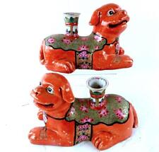"PAIR CHINESE FAMILLE ROSE CHI CHI LION BRUSH WATER POT ""CANDLE STICKS"""